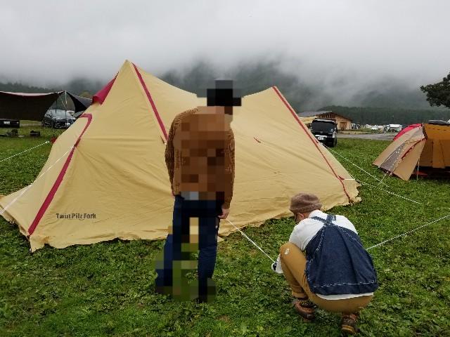 f:id:camera-yurucamp:20191023141638j:plain