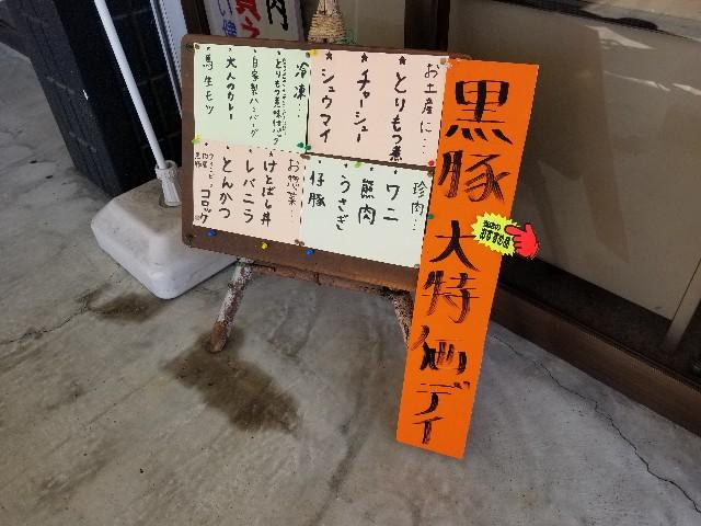 f:id:camera-yurucamp:20191118193142j:image