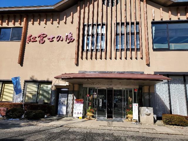 f:id:camera-yurucamp:20200110195604j:image