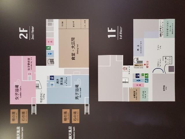 f:id:camera-yurucamp:20200110195638j:image