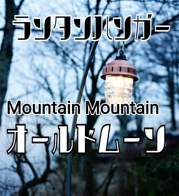 f:id:camera-yurucamp:20200128215819j:image