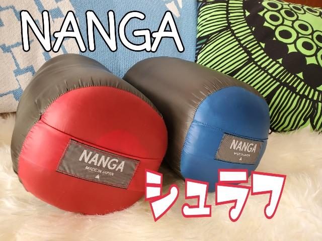 f:id:camera-yurucamp:20200129123255j:image