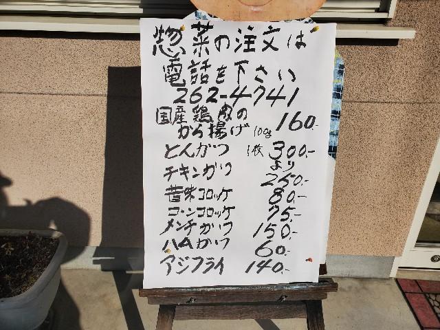 f:id:camera-yurucamp:20200210230159j:image