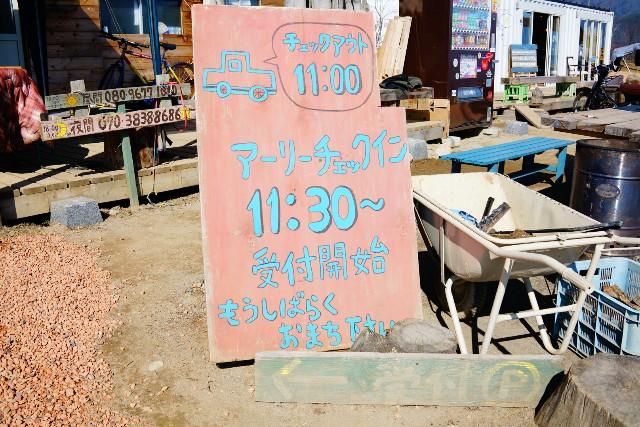 f:id:camera-yurucamp:20200211165321j:image