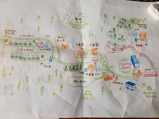 f:id:camera-yurucamp:20200212105944j:image