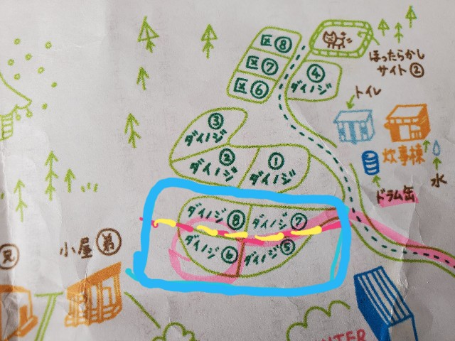 f:id:camera-yurucamp:20200212111822j:image