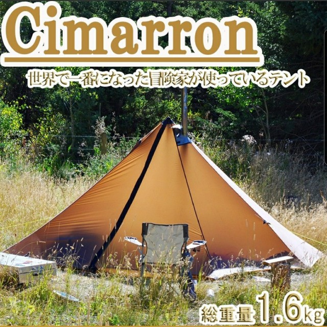 f:id:camera-yurucamp:20200220171107j:image