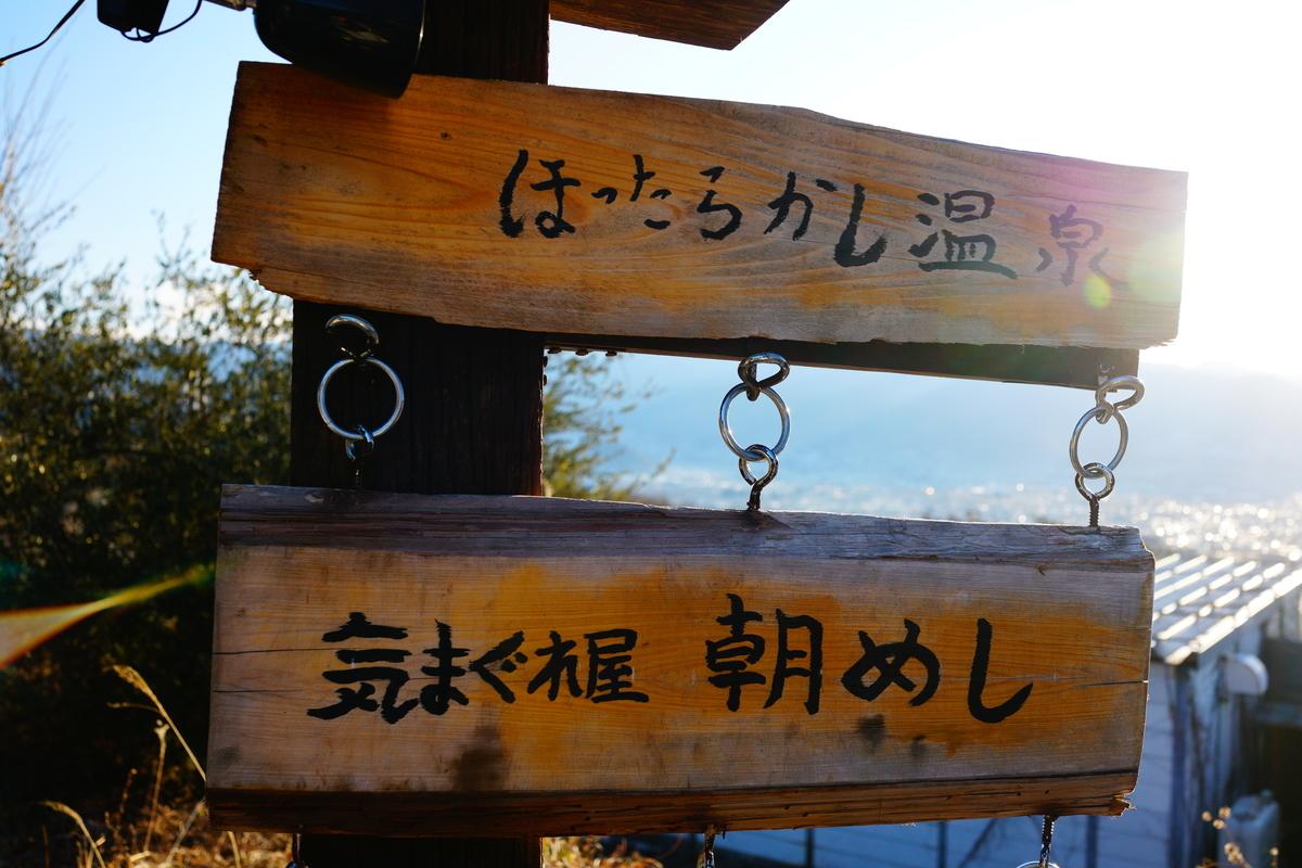 f:id:camera-yurucamp:20200222215806j:plain