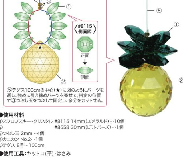 f:id:camera-yurucamp:20200331203413j:image