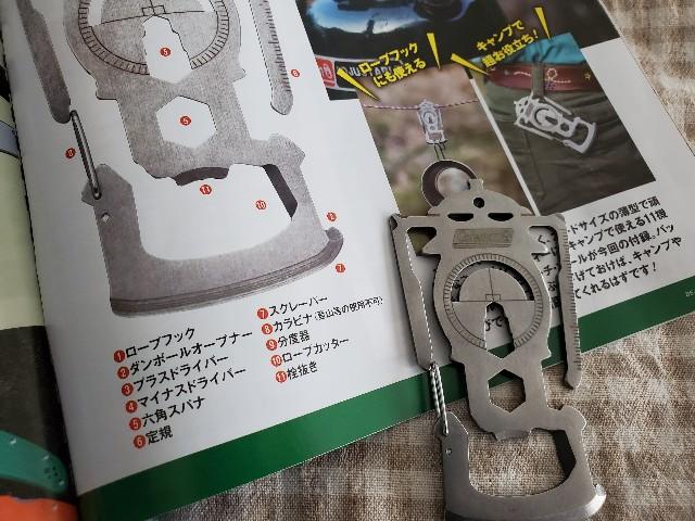 f:id:camera-yurucamp:20200510120631j:image