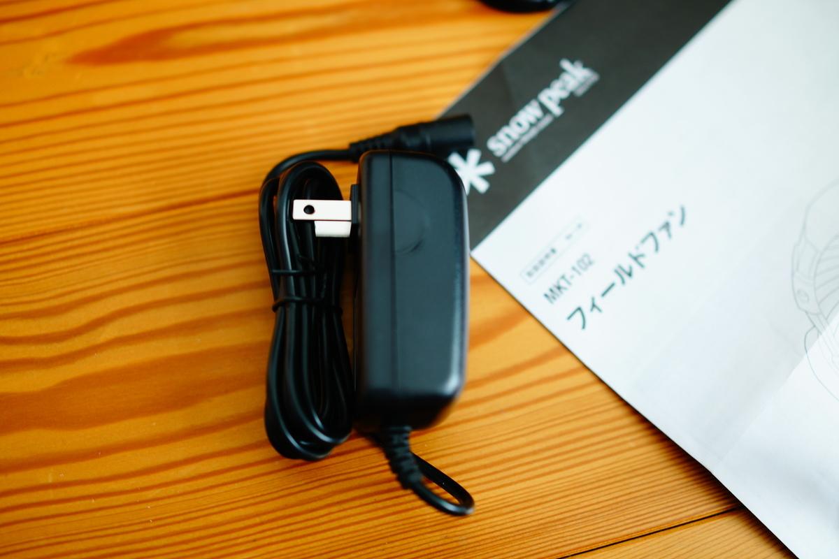 f:id:camera-yurucamp:20200608092700j:plain