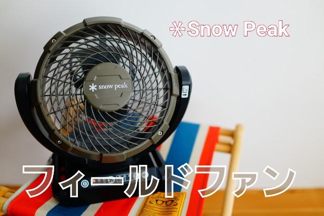f:id:camera-yurucamp:20200608100537j:image