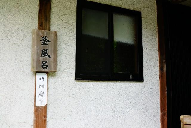 f:id:camera-yurucamp:20200623082137j:image