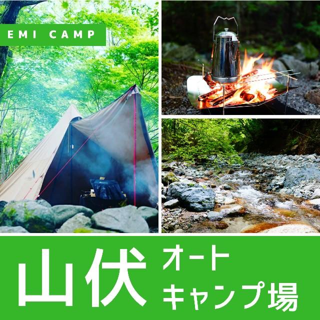 f:id:camera-yurucamp:20200626112447j:image