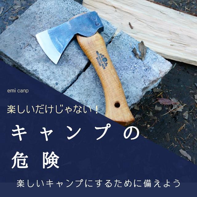 f:id:camera-yurucamp:20200717100529j:image