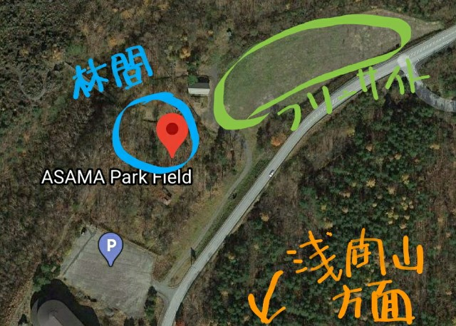 f:id:camera-yurucamp:20201104112640j:image