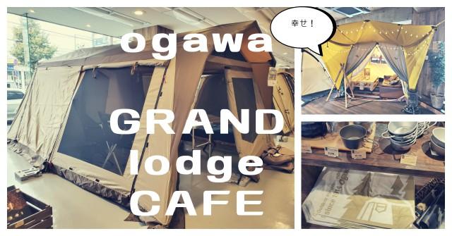 f:id:camera-yurucamp:20201125130953j:image