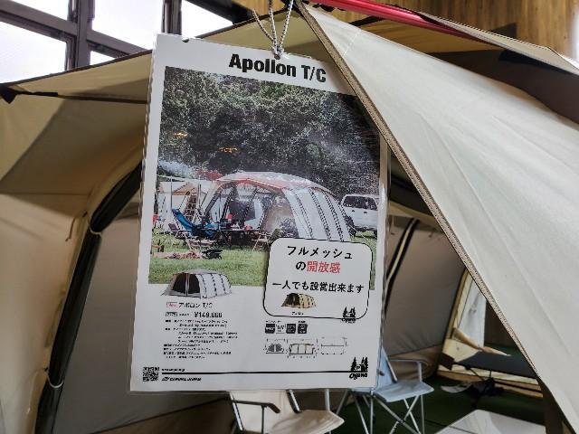 f:id:camera-yurucamp:20201125131325j:image