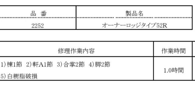 f:id:camera-yurucamp:20201210173224j:image