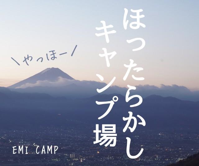 f:id:camera-yurucamp:20201221172057j:image