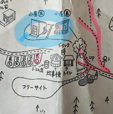 f:id:camera-yurucamp:20201223134301j:image