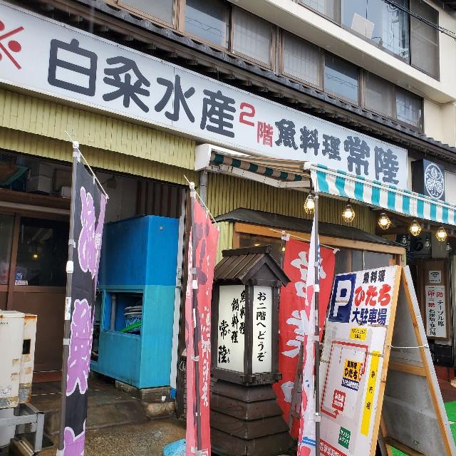 f:id:camera-yurucamp:20210112102235j:image