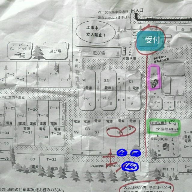f:id:camera-yurucamp:20210112211938j:image