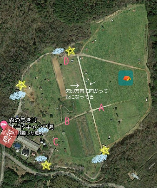 f:id:camera-yurucamp:20210120141635j:image