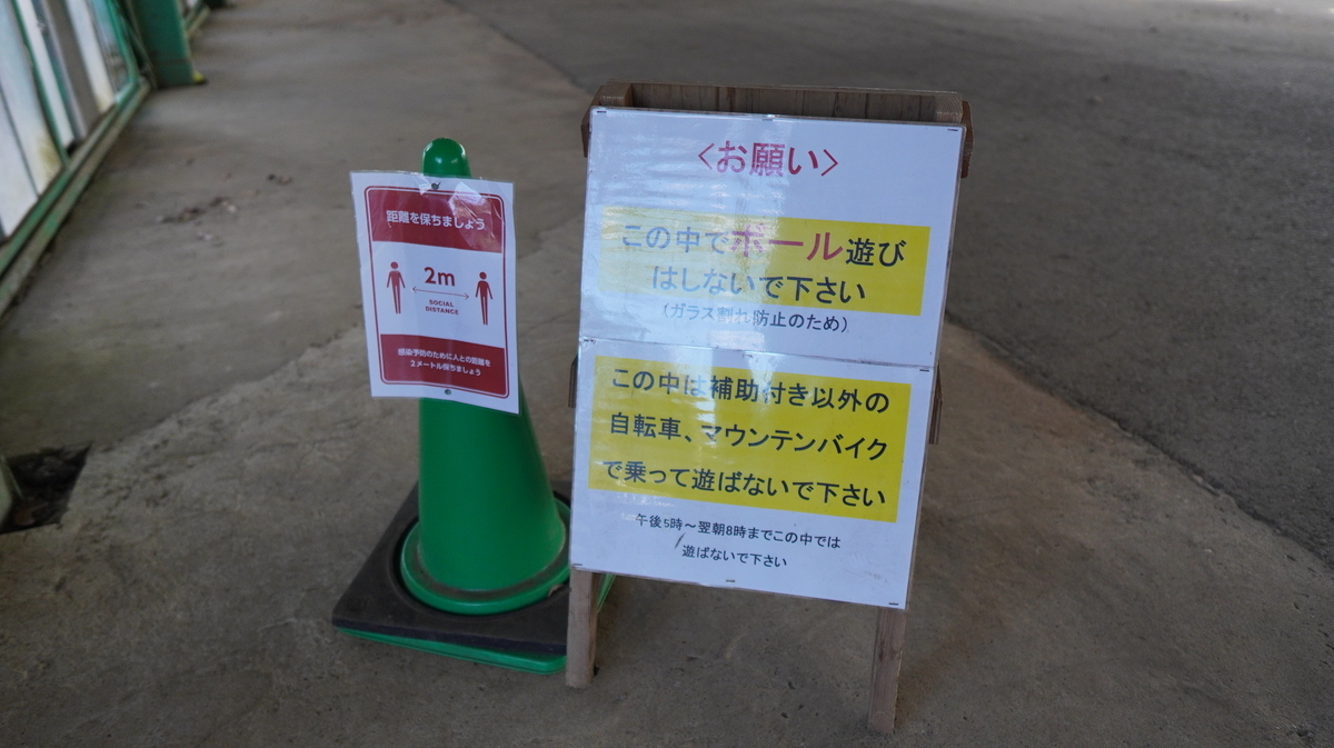 f:id:camera-yurucamp:20210120143544j:plain