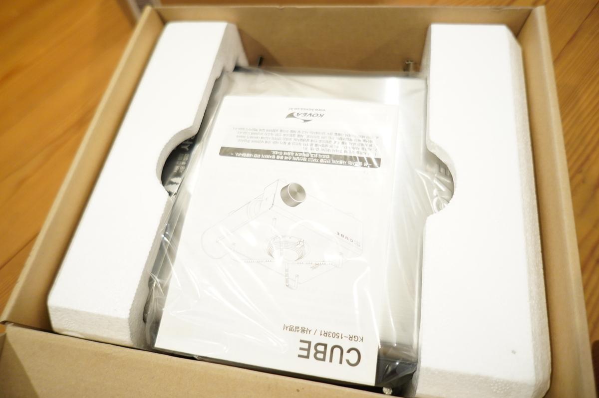 f:id:camera-yurucamp:20210121085714j:plain