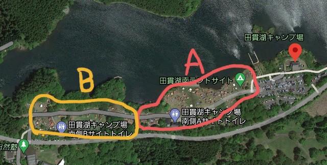 f:id:camera-yurucamp:20210303231947j:image