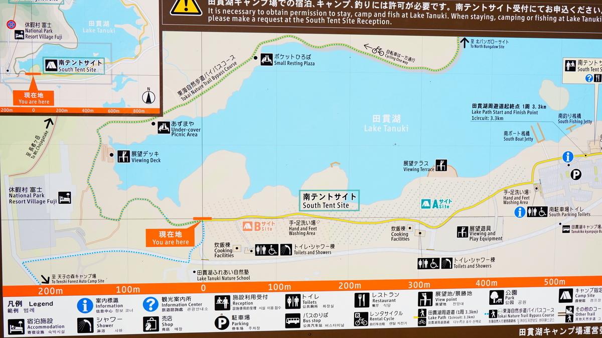f:id:camera-yurucamp:20210304161244j:plain