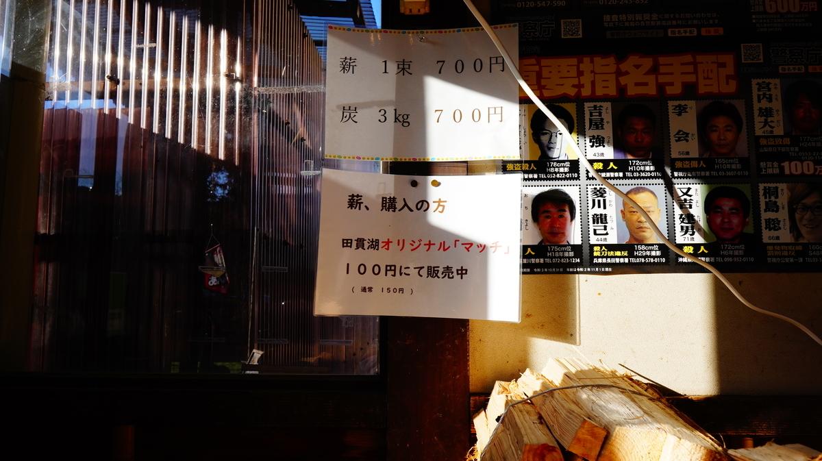 f:id:camera-yurucamp:20210304212915j:plain