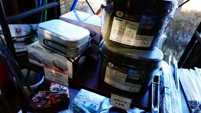 f:id:camera-yurucamp:20210305171429j:image
