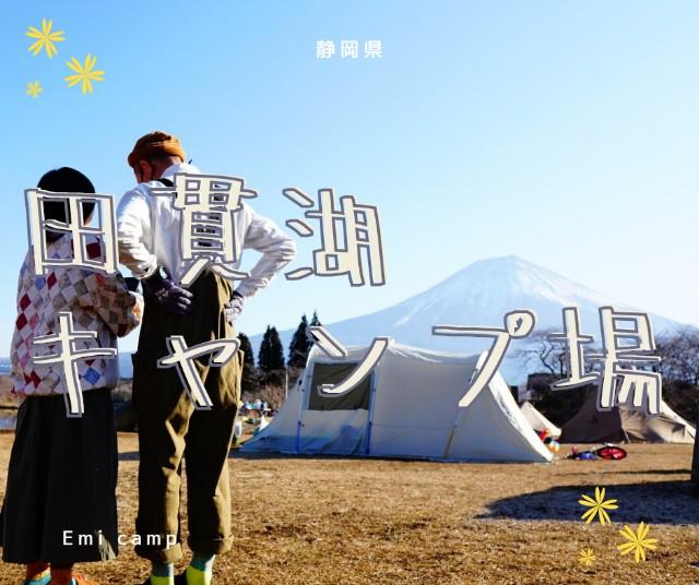 f:id:camera-yurucamp:20210313130541j:image