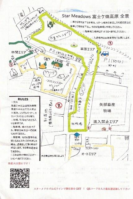 f:id:camera-yurucamp:20210322152217j:image