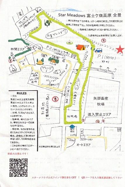 f:id:camera-yurucamp:20210322152233j:image
