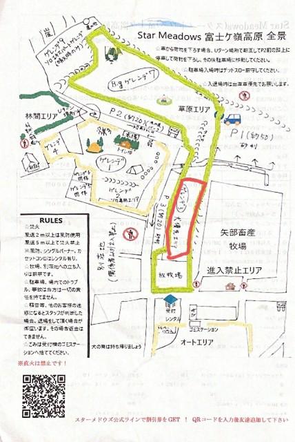 f:id:camera-yurucamp:20210323090250j:image