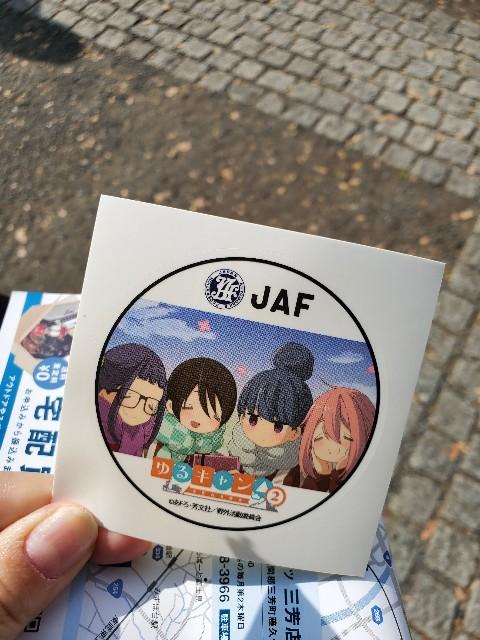 f:id:camera-yurucamp:20210404082359j:image