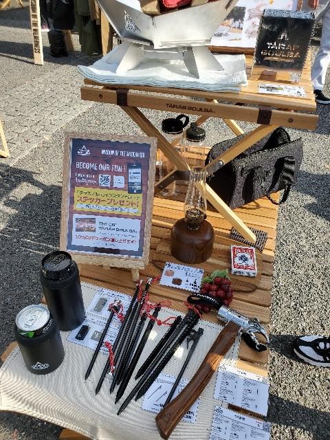 f:id:camera-yurucamp:20210404083132j:image
