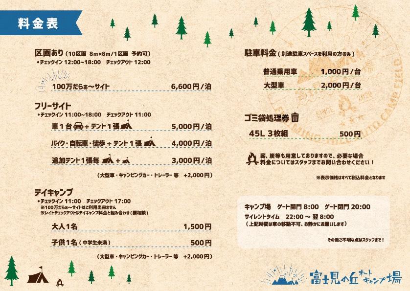 f:id:camera-yurucamp:20210412120537j:plain