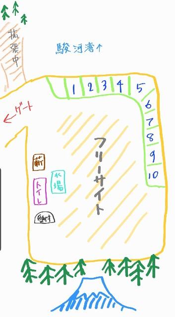 f:id:camera-yurucamp:20210413131815j:image