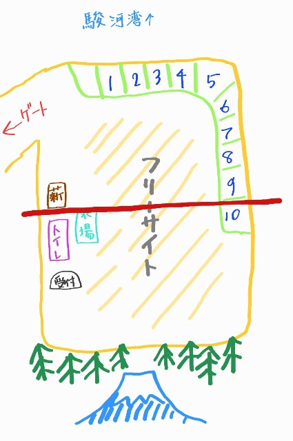 f:id:camera-yurucamp:20210413131903j:image