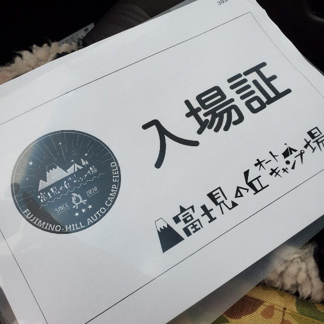 f:id:camera-yurucamp:20210415115301j:image