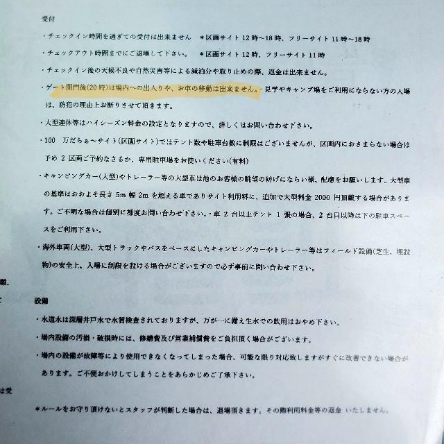 f:id:camera-yurucamp:20210415115411j:image