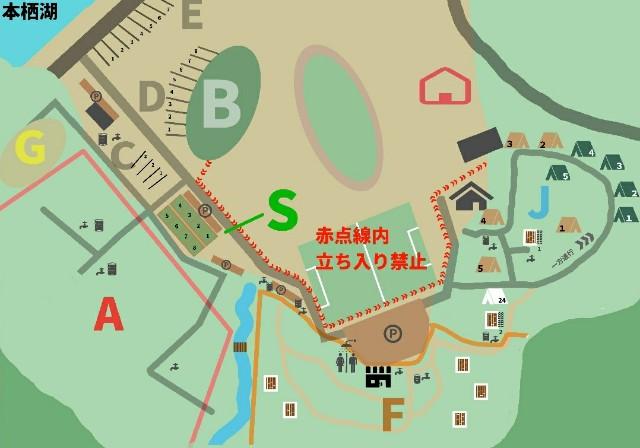 f:id:camera-yurucamp:20210502231548j:image