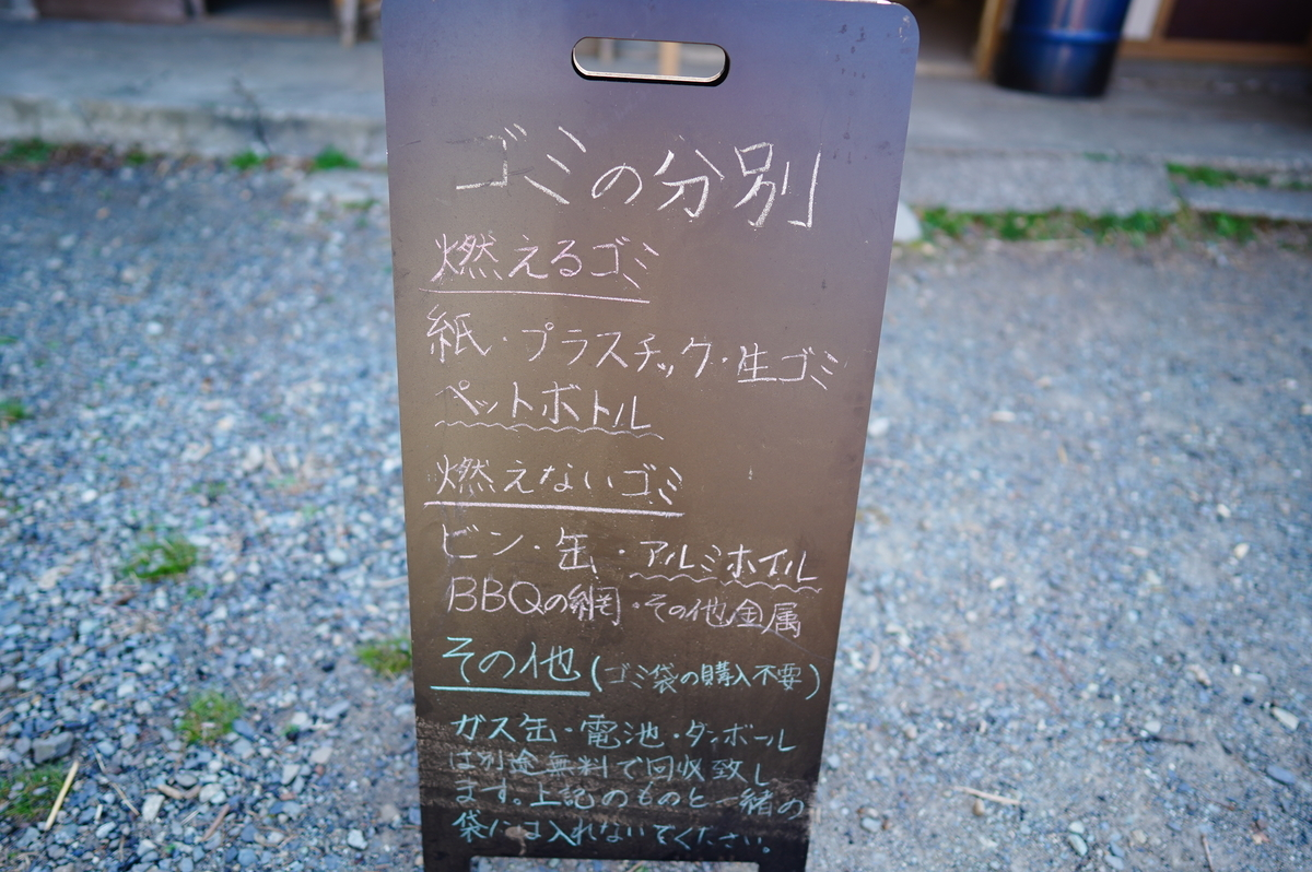 f:id:camera-yurucamp:20210503110852j:plain