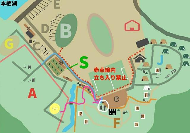 f:id:camera-yurucamp:20210503212247j:image