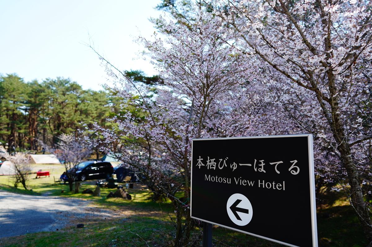 f:id:camera-yurucamp:20210503223449j:plain