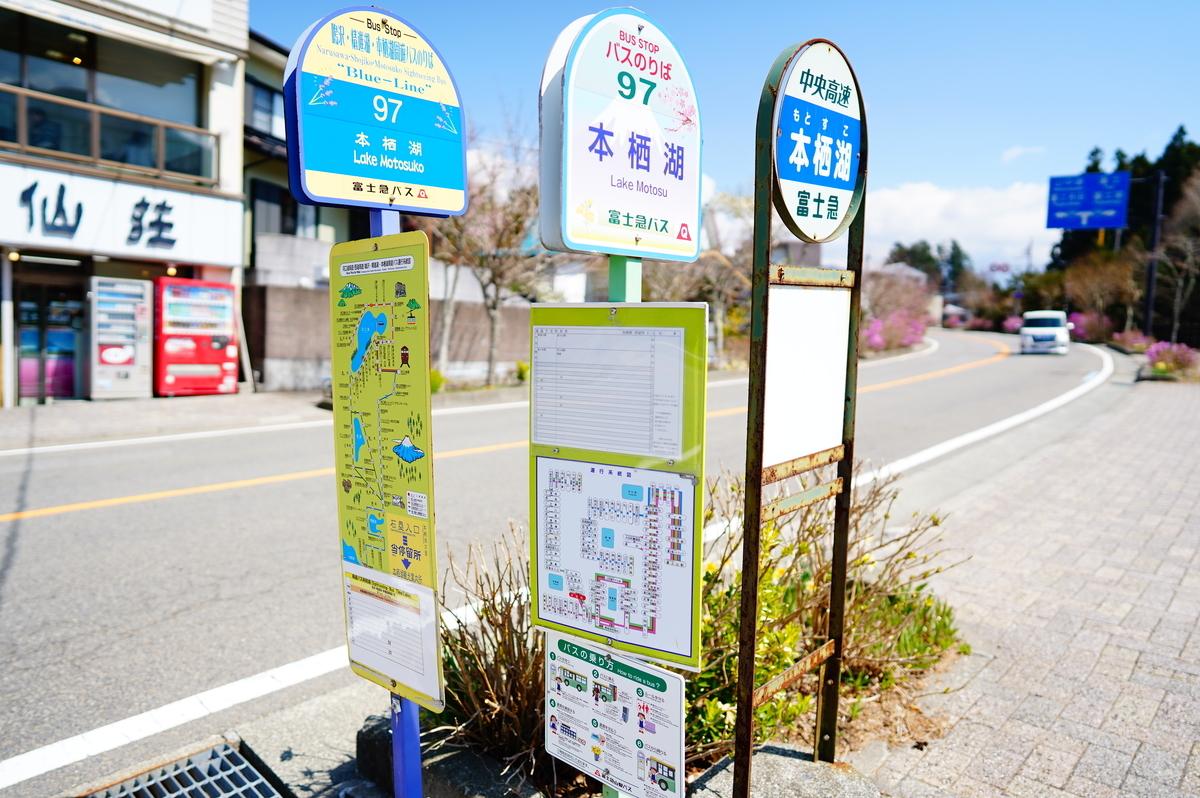 f:id:camera-yurucamp:20210503223910j:plain